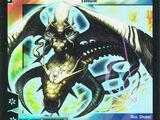 Cruel Naga, Avatar of Fate