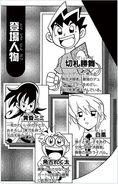 DM-Vol13-pg2