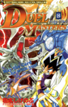Duel Masters Manga - Volume 13