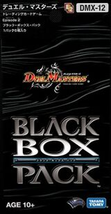 DMX-12 pack.jpg