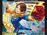 Noel, Duel Prince