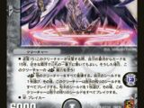 Azafaust, Supreme Lord of the End