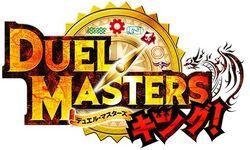 Duel Masters King! logo.jpg