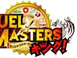 Duel Masters King!: Episode Listing