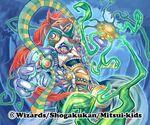 Channel Totem artwork