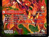 Zantetsu Big Horn, Passion Dragon