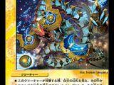 Planet Phystachio, Apocalyptic Dragonic Spirit