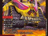Crash Head, Victorious Dragon Armored