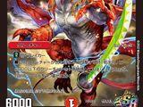 Bolmeteus Musha Dragon Play's