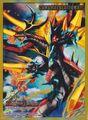 Dueyen Campaign Card Protect (Diehard Ryusei of Invincibility)