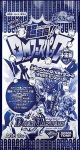 Super Best! Duema Fest Pack Ten Kings Series Vol.1.jpg