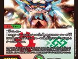 Levia Than, Flame Dragon Guardian