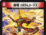 GENJI Double Cross, Blastdragon