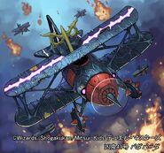 Padabada, Misfortune Demon 49 artwork
