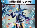 Manmasa, Sharpscaled Swordsman