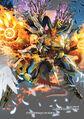 Ballcadeia NEX, Lord of Demon Dragons artwork