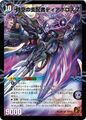 Diabolos Zeta, Temporal Ruler