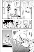 DM-Vol9-pg6