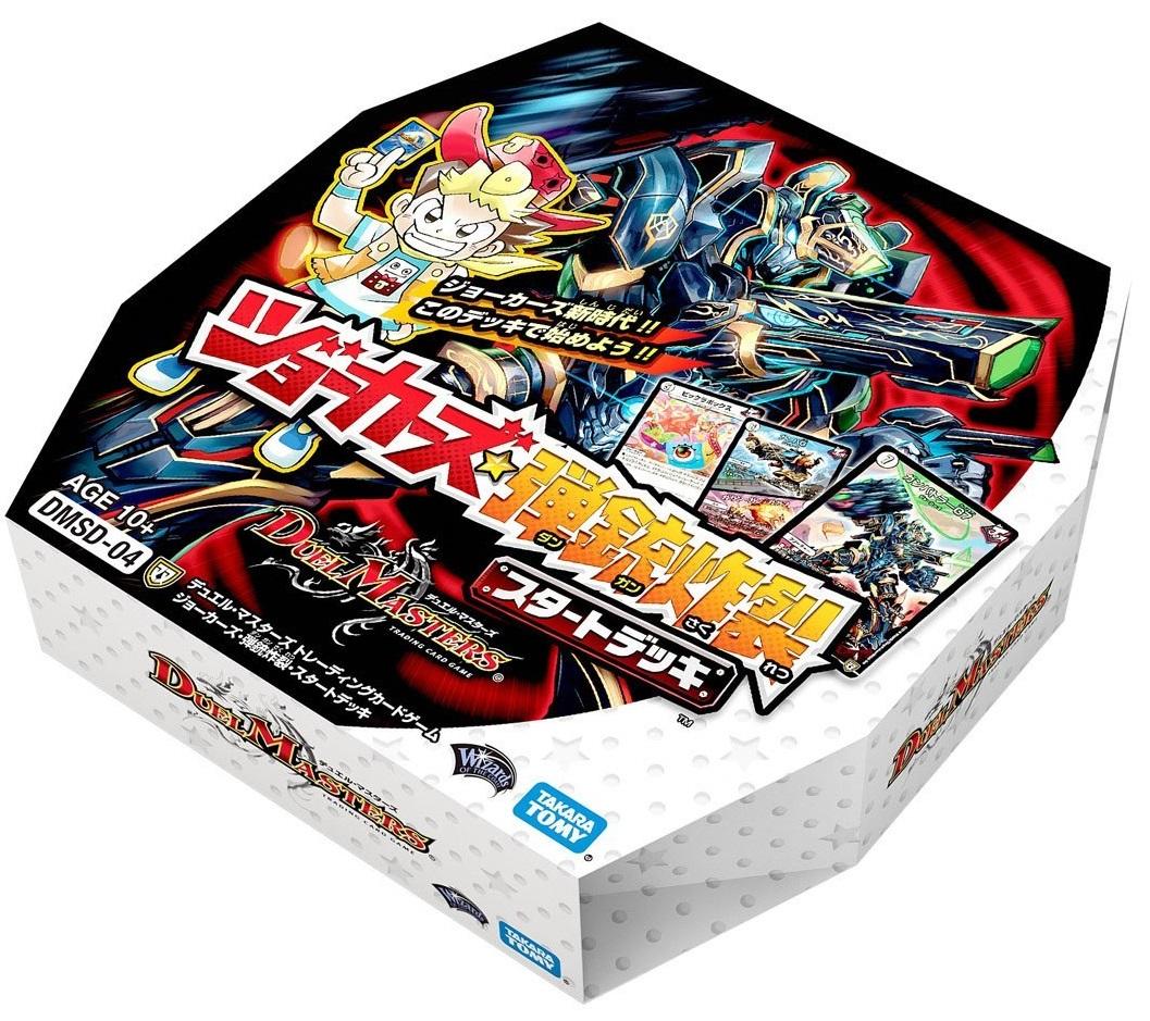 DMSD-04 Jokers Bullets Explosion Start Deck