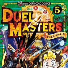Duel Masters Volume 5.jpg
