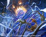 Bloody Typhoon artwork