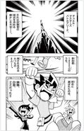 DM-Vol9-pg5