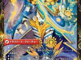 Gaial Command Dragon
