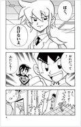 DM-Vol9-pg9