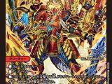 Sword Saint Jigen, Awoken Dragon World