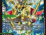Gunter Pegasus, the Super Enlightened