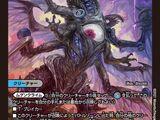 Googolplex, Immeasurably Big Dragon