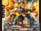 Ballcadeia NEX, Lord of Demon Dragons