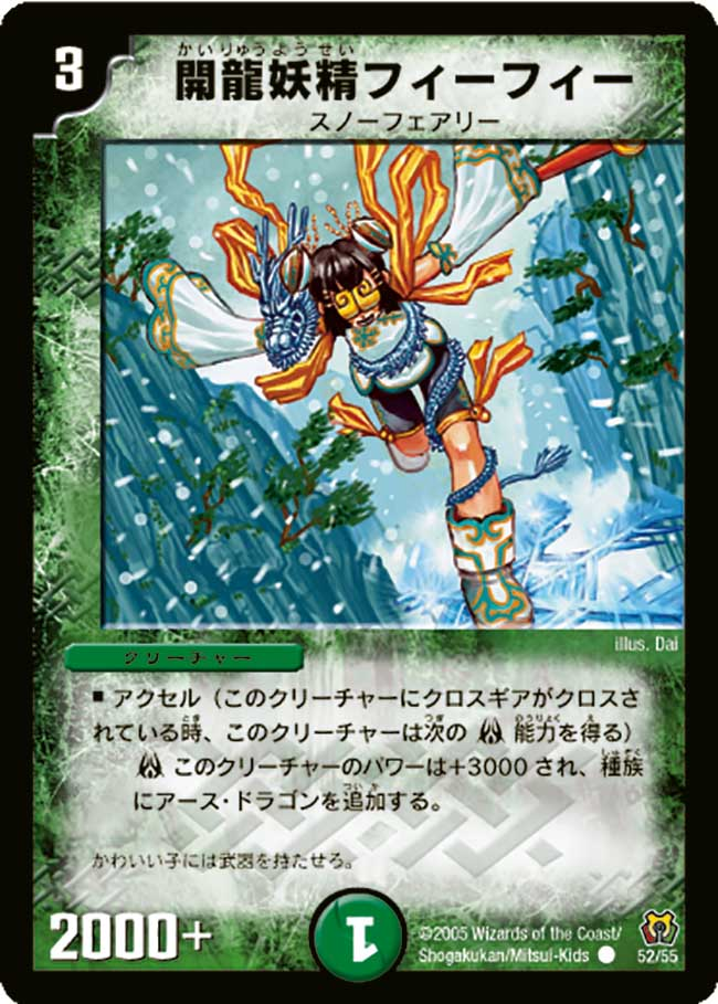 Fifi, the Awakened Dragon Fairy