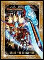Dueyen Campaign Card Protect (Dogiragon, Flaming Revolution)