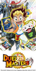 Duel Masters 2017 - Arc 1