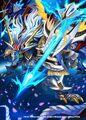 Valkyrie Windbreaker Dragon promotional artwork