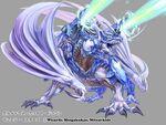 Bolmeteus Steel Dragon (DMEX-01) artwork