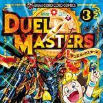 Duel Masters Volume 3.jpg