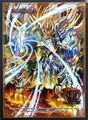 Limited Card Protect (VAN Beethoven, Zenith of Shura 2)