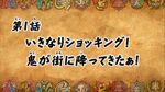 Duel Masters King - Episode 1.jpg