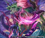 Tyranno Venom, Chain Ruler artwork