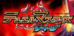Duel Masters Charge logo.jpg