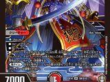 """Ashuratengu, Oni of """"Shura"""""""