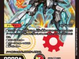 Saint Bolshack, Elemental Dragon Knight