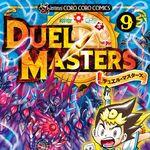 Duel Masters Volume 9.jpg
