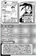 DM-Vol9-pg3