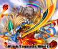 Tenshukaku, Dragon Emperor Keep artwork