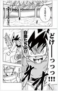 DM-SX Vol6-pg6