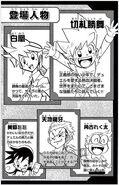 DM-SX Vol9-pg2