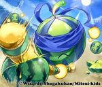 Border-Melon,-Watermelon-Ball-artwork